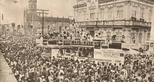 Black and white picture of feira de santana micareta.