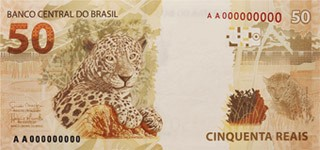 The Jaguar as it appears on the 50 real banknote.